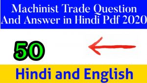 Machinist Trade Question And Answer in Hindi Pdf 2020